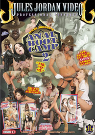Anal Boot Camp 02