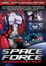 Space Force Operation Sex